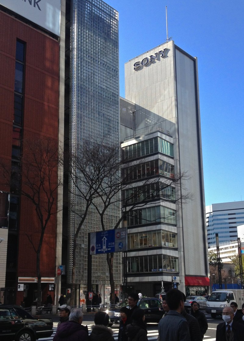 <p>The Sony Building in Ginza&nbsp;is accessible from&nbsp;exit B9&nbsp;at&nbsp;Ginza&nbsp;station. The building has seven floors with various displays of electronic gadgets,&nbsp;a cafe on the basement and on the top floor. The staff at the Sony Building are very helpful regarding&nbsp;product demonstrations and they are happy to&nbsp;answer&nbsp;any queries you might have.</p>