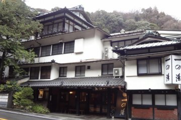 Hakone's 350 Year-old Ichino-yu Inn
