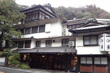อิชิโนะ-ยุ อินน์ อายุ 350ปี ฮะโกเนะ