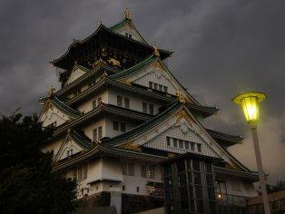 Mystic Night Views of Osaka Castle