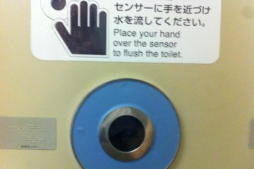 Facilities are disabled friendly and are in braille