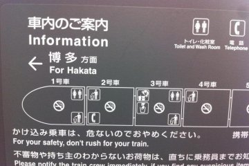 Clear information on location of facilities on every carriage
