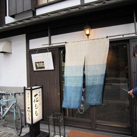 京都丸太町「花もも」