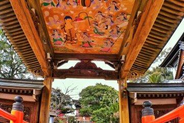 Yasaka-ji in Matsuyama