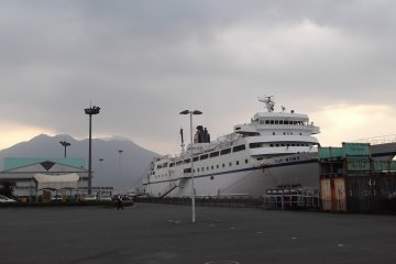 <p>In port at Kagoshima</p>
