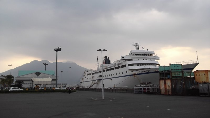 <p>In port at Kagoshima</p>