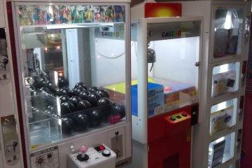 <p>Games to hopefully keep the kids amused</p>