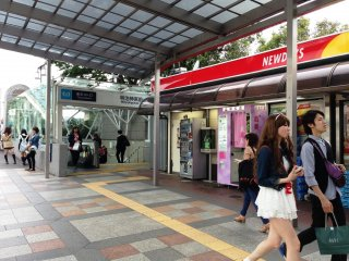 1. Turn right after the JR exit and​, and you will see a kiosk called News Days. It has a public phone in case you can't find your friend.
