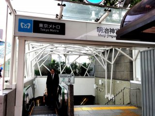 2. Once you have past News Days you will see the subway exit