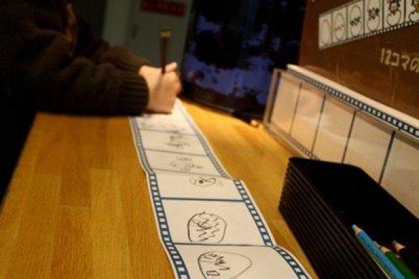 เรียนรู้การทำภาพยนตร์จากการวาดภาพต่อเฟรม