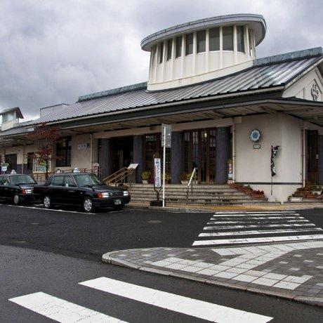 Nhà ga Arita