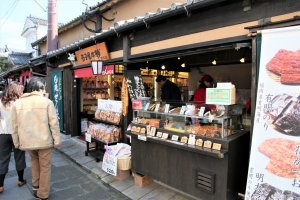 Shiny renovated shopfronts vie with rustic warehouses for your attention at Mamedacho