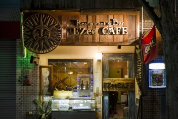 <p>Find your way to the EZee Caf&eacute;</p>