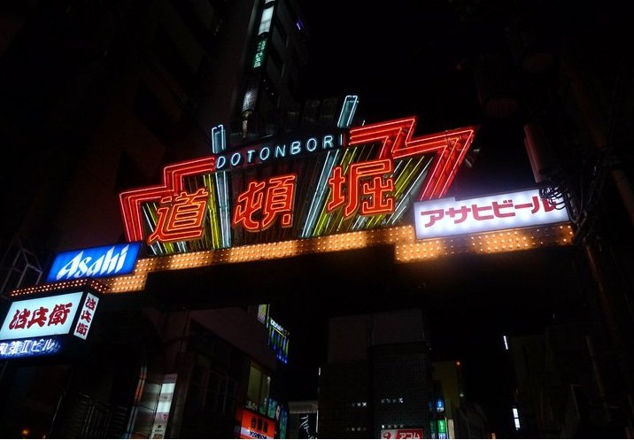 Welcome to Dotonbori!