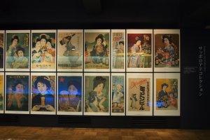 ภายในพิพิธภัณฑ์เบียร์ซัปโปโร ในส่วนของการจัดแสดงโปสเตอร์โฆษณาเบียร์ซัปโปโรตั้งแต่สมัยก่อนจนถึงปัจจุบัน