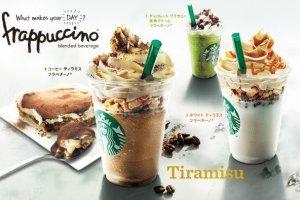 ตัวอย่างเครื่องดื่มและของว่างจาก Starbucks ที่น่าลิ้มลอง