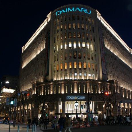Night-time Views of Kobe Motomachi