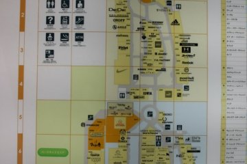 Map of the 2nd floor shopping