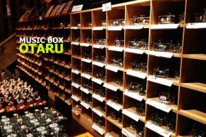 พิพิธภัณฑ์กล่องดนตรี Otaru