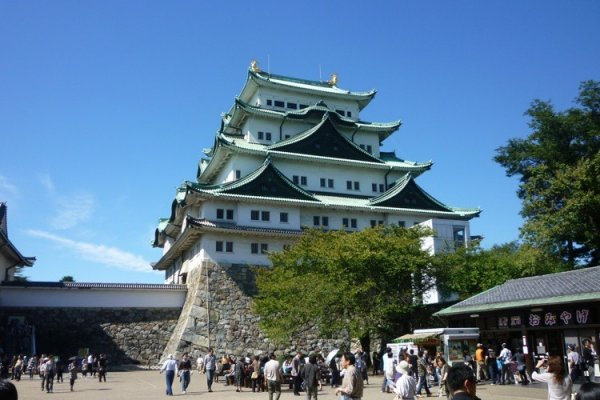 Nagoya Castle Aichi Japan Travel Tourism Guide Japan Map - Japan map nagoya