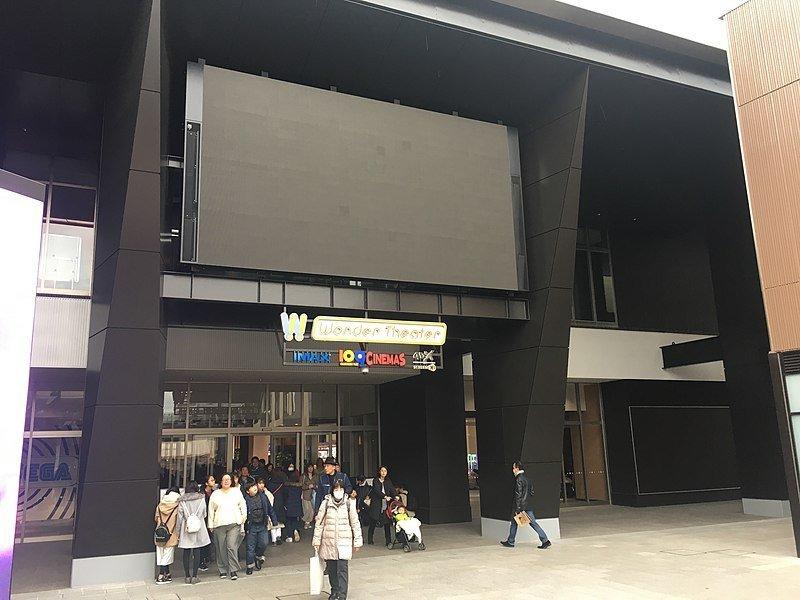 Wonder Theater