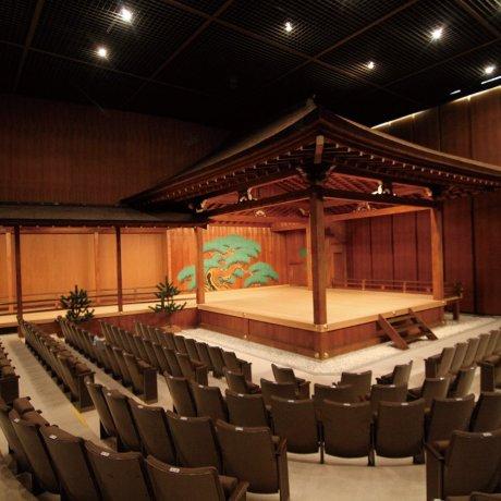 Théâtre National du Nô
