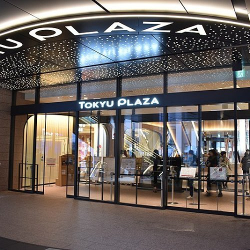 Tokyu Plaza Shopping Centre (2F-8F)
