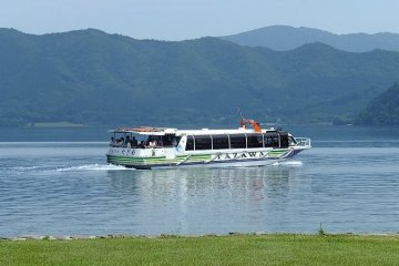 Lago tazawa