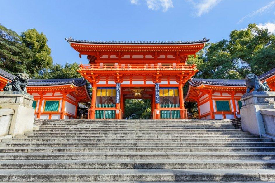 Gate to Yasaka Jinja shrine in Kyoto.