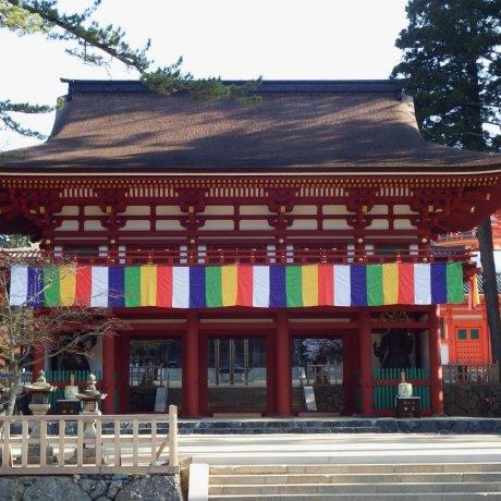 Kongorin-ji Temple