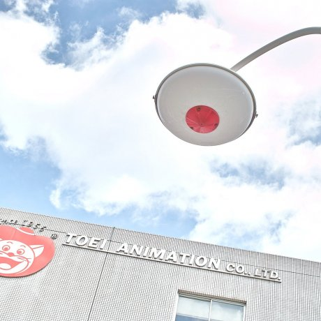 Toei Animation Museum