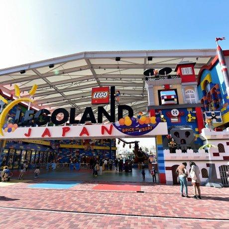 Legoland Japón