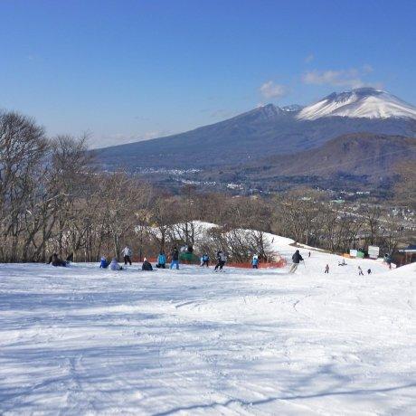 Station de ski Karuizawa Prince Hotel