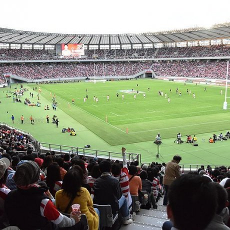 Estadio Ajinomoto