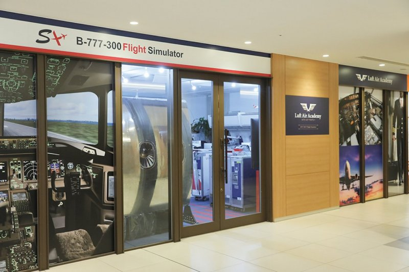 The A320 cabin mockups and showrooms can also be fun to explore.