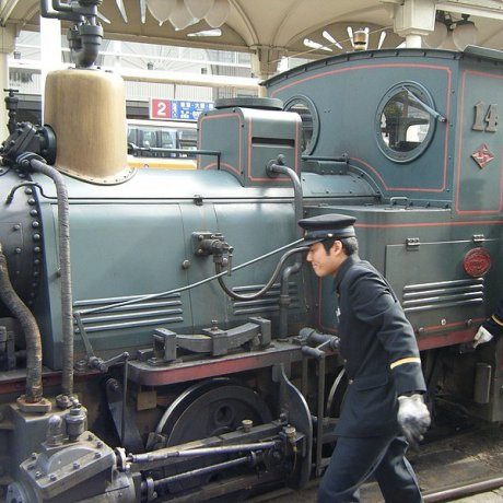 Botchan Train Museum