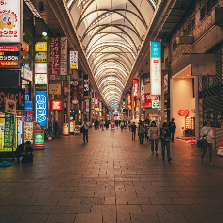 Hondori Shopping Arcade