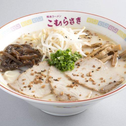 Komurasaki