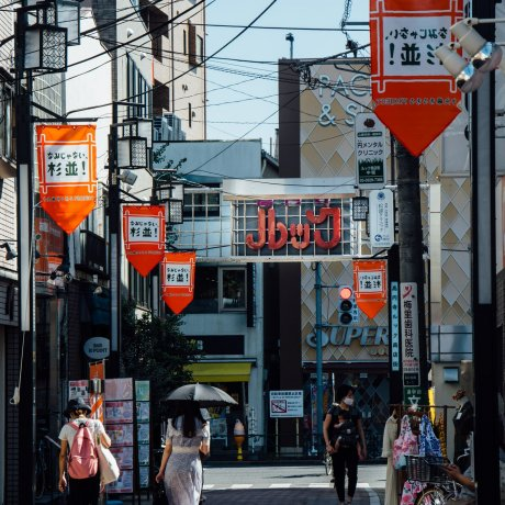 Look Street