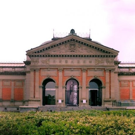 Nationalmuseum Kyoto