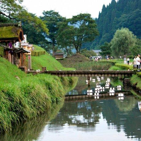 Ichijodani Asakura Family Historic Ruins