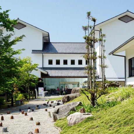 The Museum of Ceramic Art, Hyogo